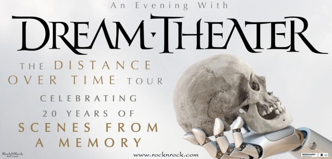 ¿Qué nos podemos esperar del concierto de Dream Theater?